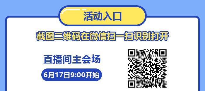 中考第一天!苏州高新区5996名考生统一送考