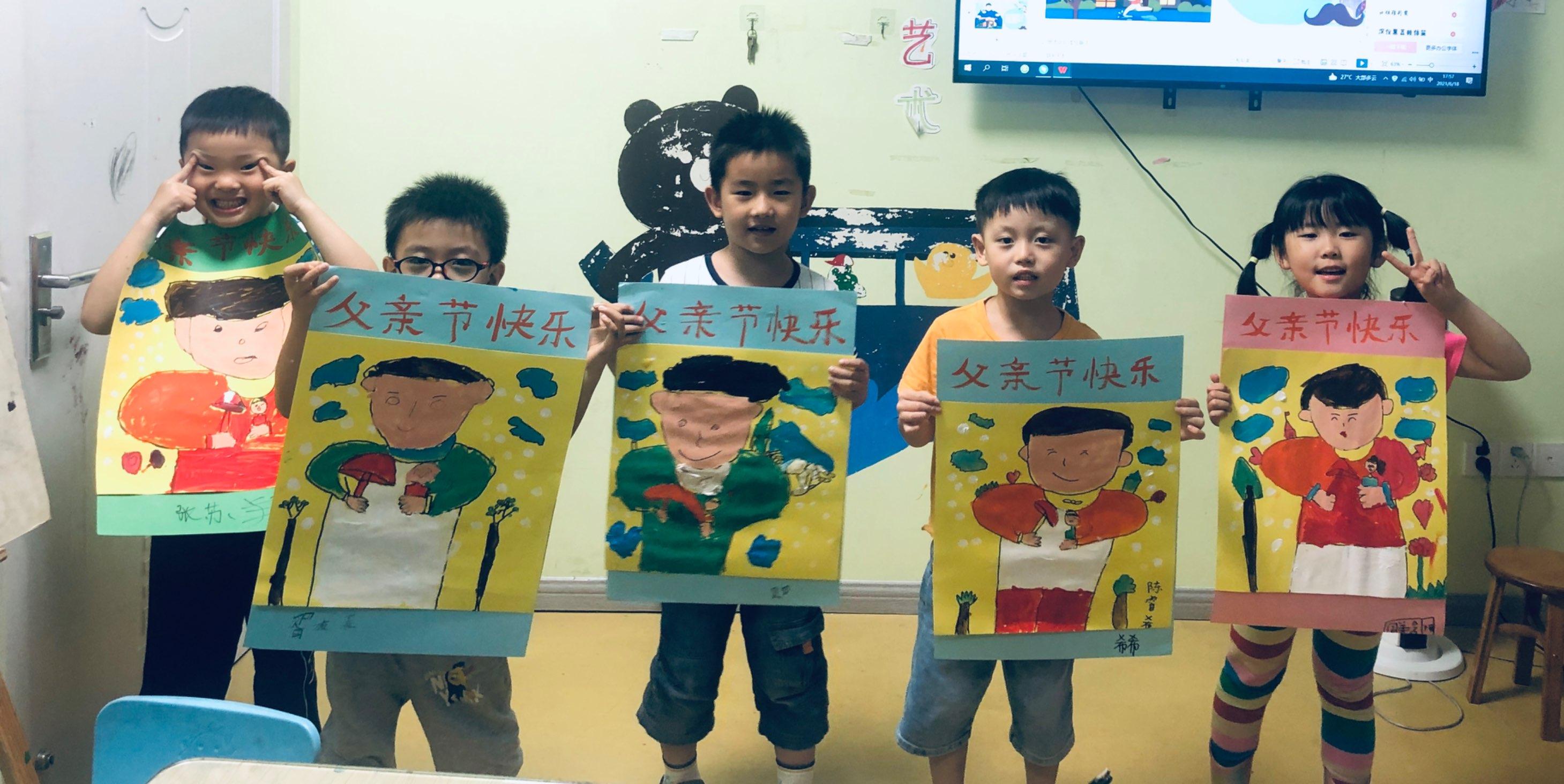创意娃娃早间分享~ 学习少儿美术对儿童有什么好处